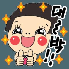 イプニの韓国語(和訳無し)