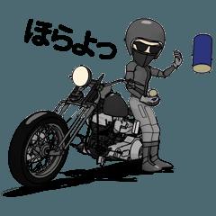 アメリカンバイク2 アニメーション