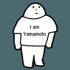 私は山本です。