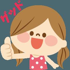 かわいい主婦の1日【ゆるカラー編】