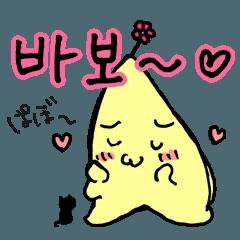 かわいい!よく使う韓国語 星と黒猫
