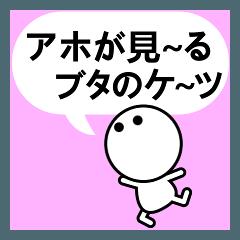 無表情なヤツのツッコミ関西弁2