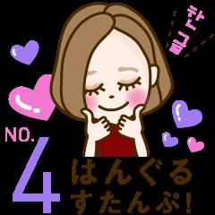 オシャレ女性にぴったり4 -韓国語&日本語-