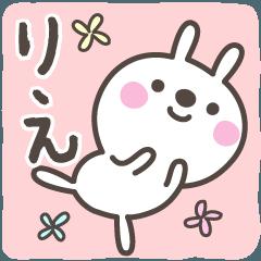 ☆★りえ★☆お名前ベーシックパック