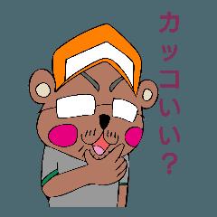 埼玉非公認キャラ『サイゾー』の友達登場編