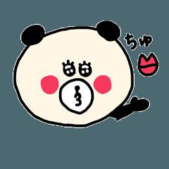 じゅんちゃん専用 日常使用できるスタンプ