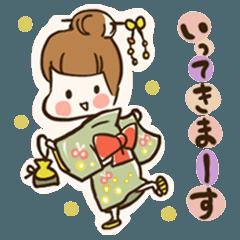 きものちゃん★全国版スタンプ