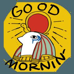 多分日常生活で使える!古代エジプトの神々