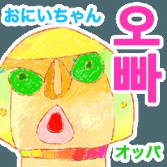 ハングルどぐうたん(和訳・読み方付き)