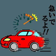 スポーツカーフレンズ4
