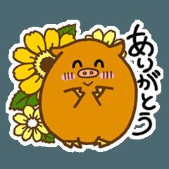 [LINEスタンプ] (猪)イノシシライフ1
