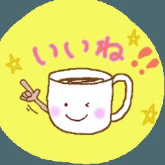 コーヒーカップくん