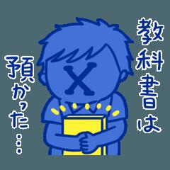 [LINEスタンプ] Xからのメッセージ