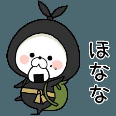 おにくま、たまに関西弁
