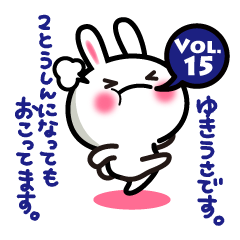 [LINEスタンプ] RURUのゆきうさvol.15 ~怒りのゆきうさII~
