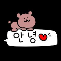 クマの韓国語吹き出し