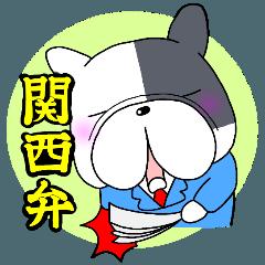 NEW 関西弁のボス