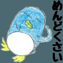 ゆるダルペンギン
