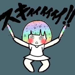 ドルヲタちゃん5 ~動く!!~