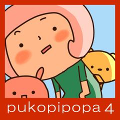 [LINEスタンプ] ぷこぴぽぱ4