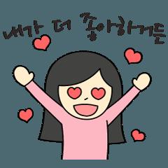 二人の韓国語1