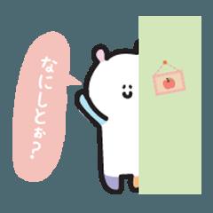 関西弁使えるカラフルくま