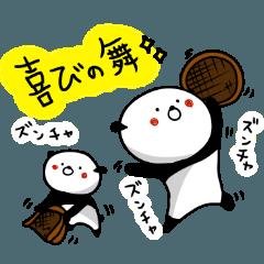 ぱんだの舞 Part1