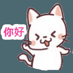 日本語と中国語が学べるスタンプ