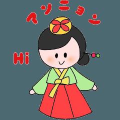 カタカナde韓国語② 〜チマチョゴリ〜