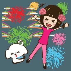 Super Beauty QQ idol Vol.4 Happy Holiday