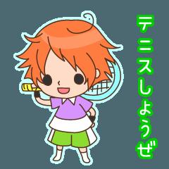 テニスボーイ☆