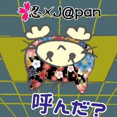 動くよぉ!和柄×忍者×Japan=忍J@pan