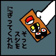 動く??4コマ風アニメーション