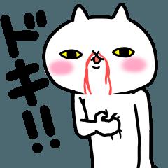 【激動!】吾輩は猫です。3