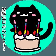 黒猫ちゃんのスタンプ