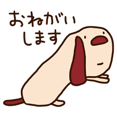 てきとーな犬(仕事編)