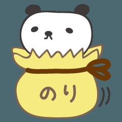 のりちゃんパンダ panda for Nori