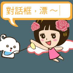 Super Beauty QQ idol Chinese Reply! ^_^