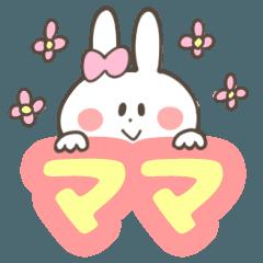 [LINEスタンプ] お母さん(ママ・主婦・嫁)専用スタンプ (1)