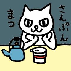 ART SHOP KAGOYA 6