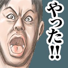 動く♪どアップ男1【基本編】