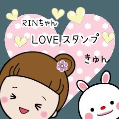リンちゃん(LOVEスタンプ)