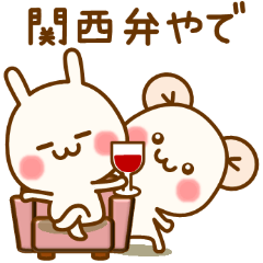 うちのウサギ『関西弁編』