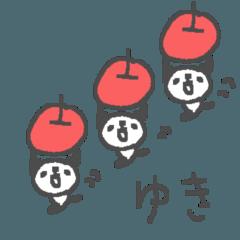 ゆきちゃんリンゴぱんだスタンプYuki panda