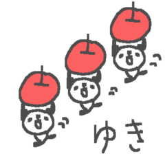 [LINEスタンプ] ゆきちゃんリンゴぱんだスタンプYuki panda (1)