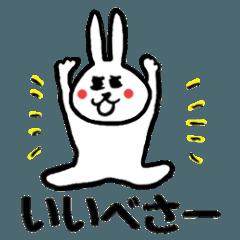 [LINEスタンプ] 北海道の言葉が好き2