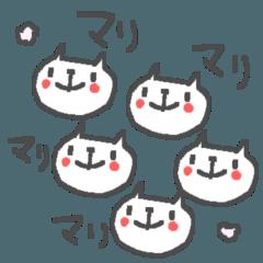 まりさんに贈るねこスタンプ mari cat
