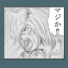 ☆漫画っぽいスタンプ☆