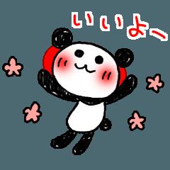 使いやすい!手描きパンダ 7