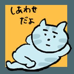 いじらしい猫ちゃん